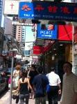 Kinas gator